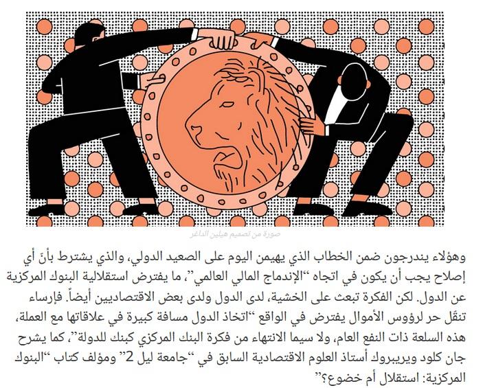 FMI_04